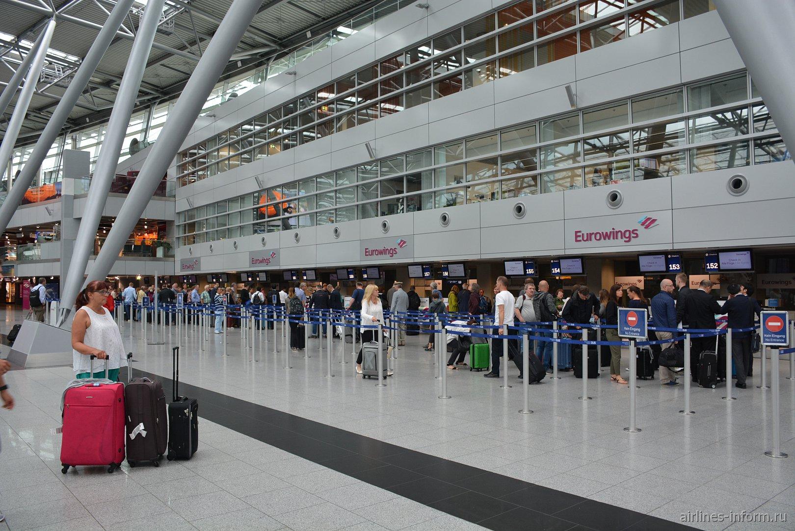 Стойки регистрации авиакомпании Eurowings в аэропорту Дюссельдорфа