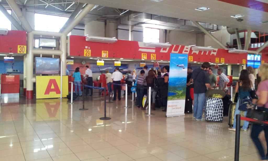 Аэропорт Гавана Хосе Марти