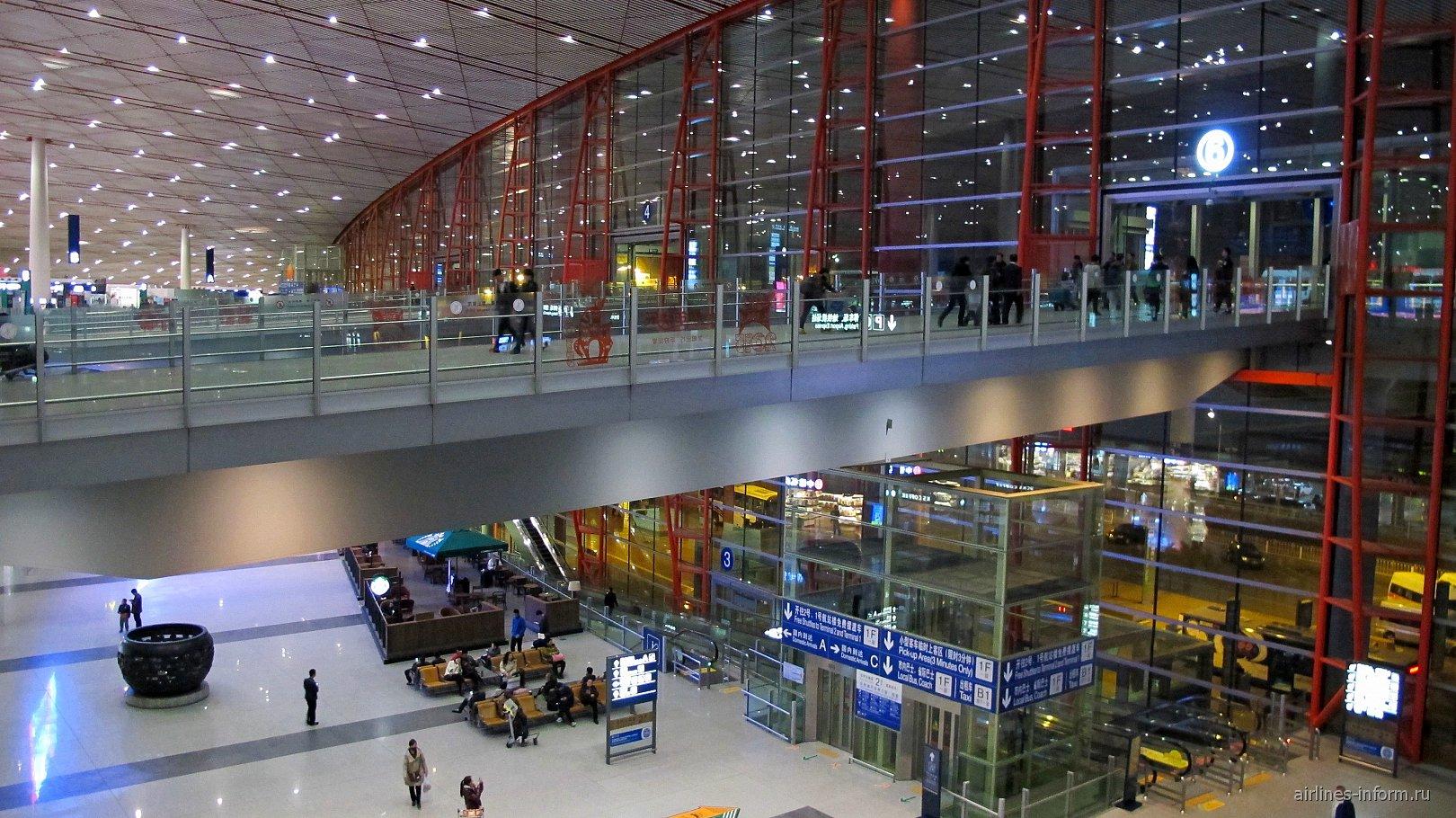 Мост у входа в терминал 3 аэропорта Пекин Столичный