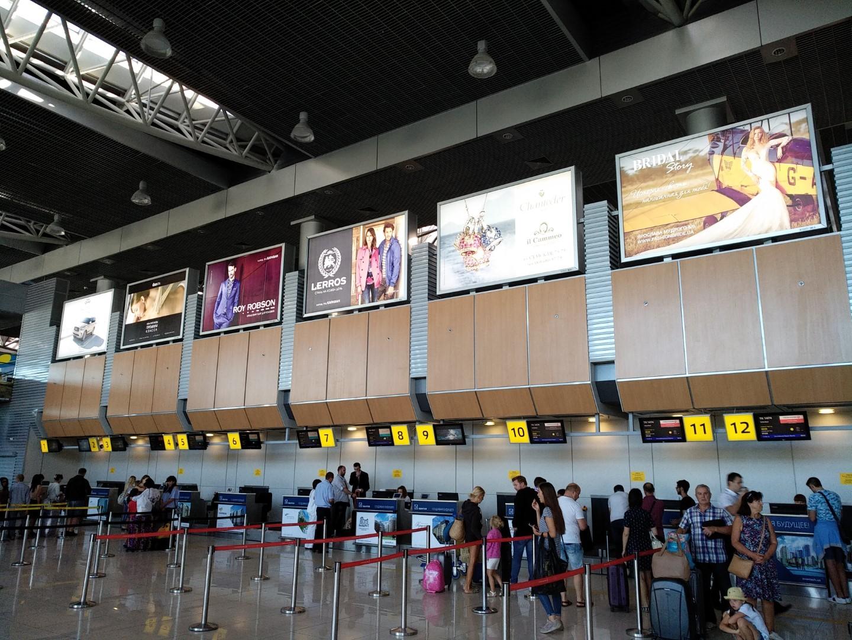 Зона регистрации на рейсы в аэропорту Харьков