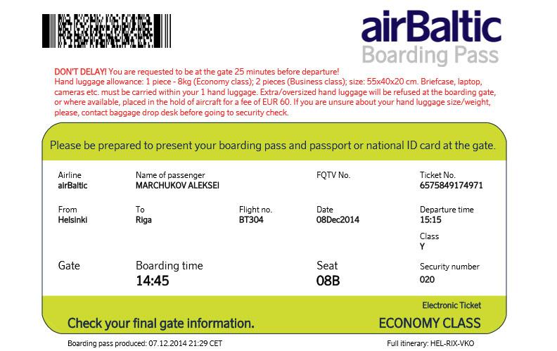 Посадочный талон авиакомпании airBaltic