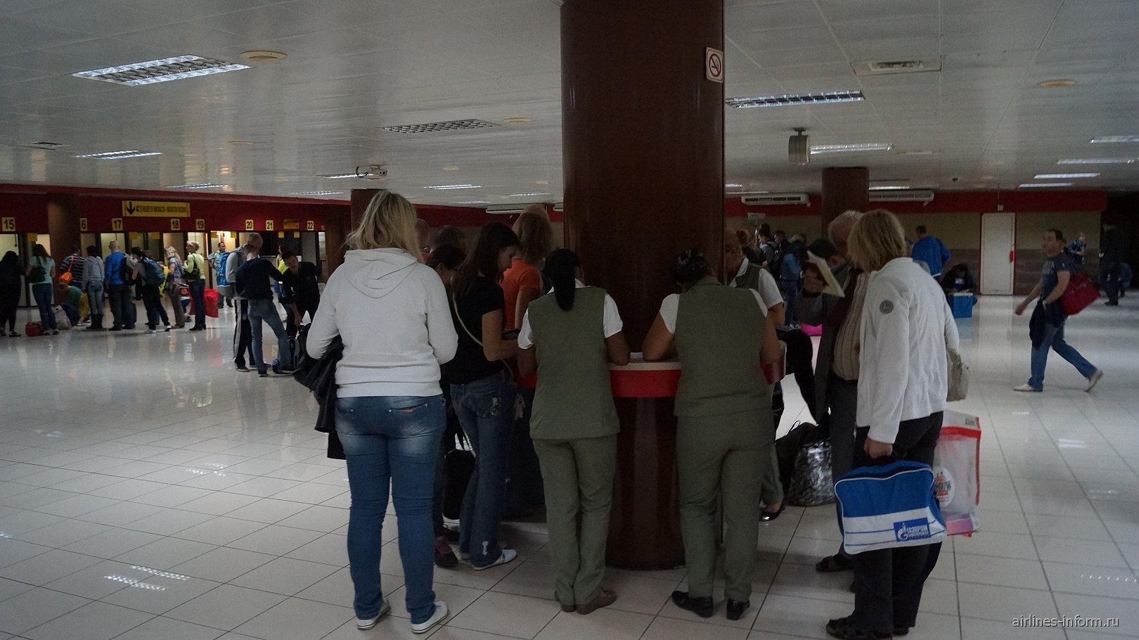 Аэропорт Хосе Марти в Гаване