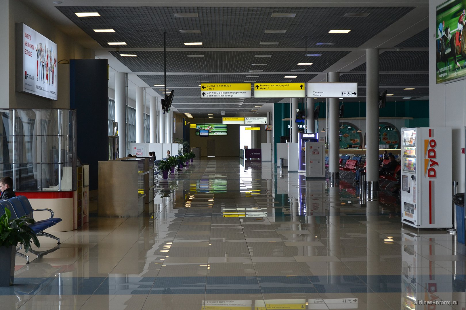 В чистой зоне аэропорта Владивосток Кневичи