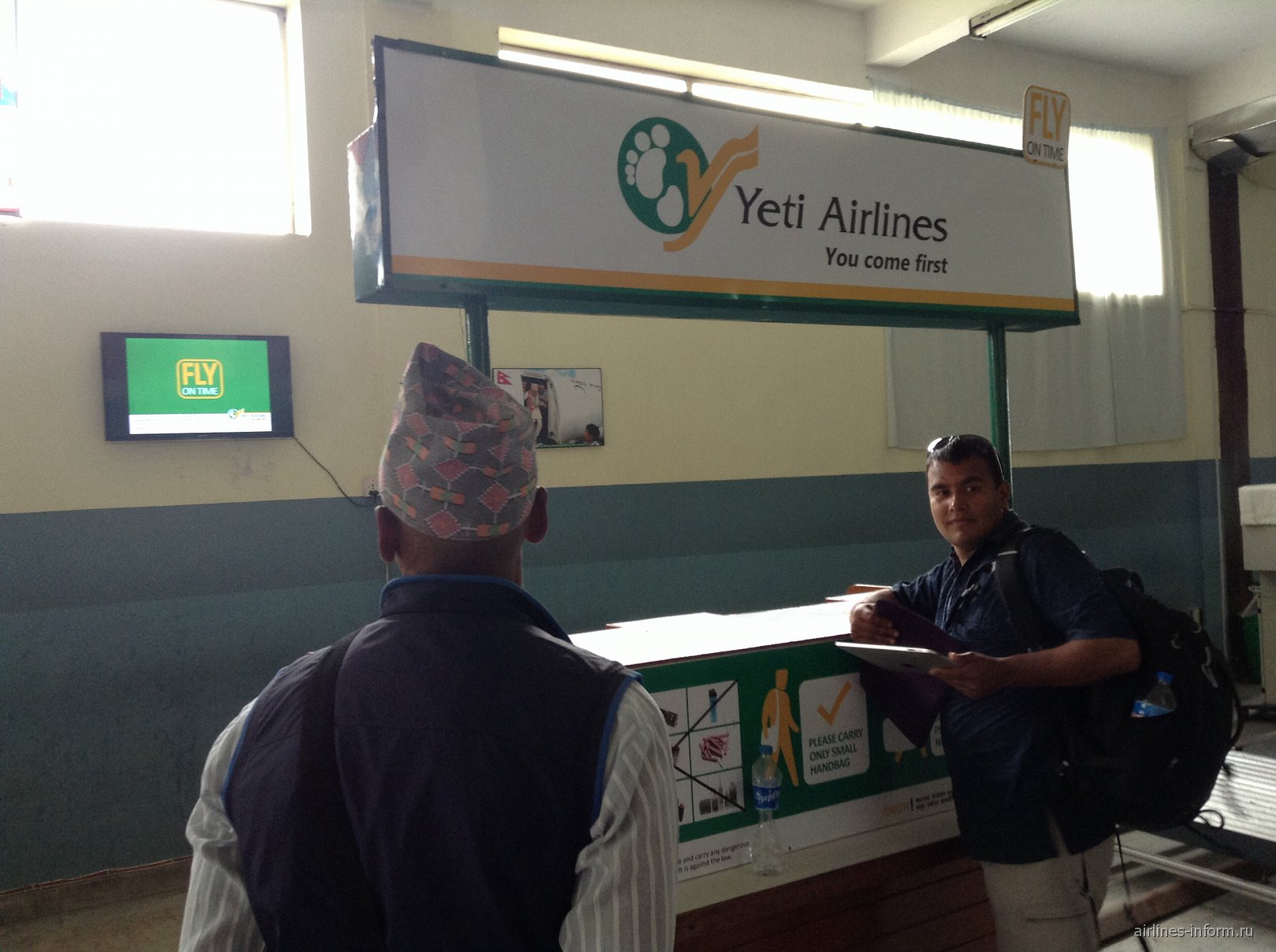 Стойка Yeti Airlines
