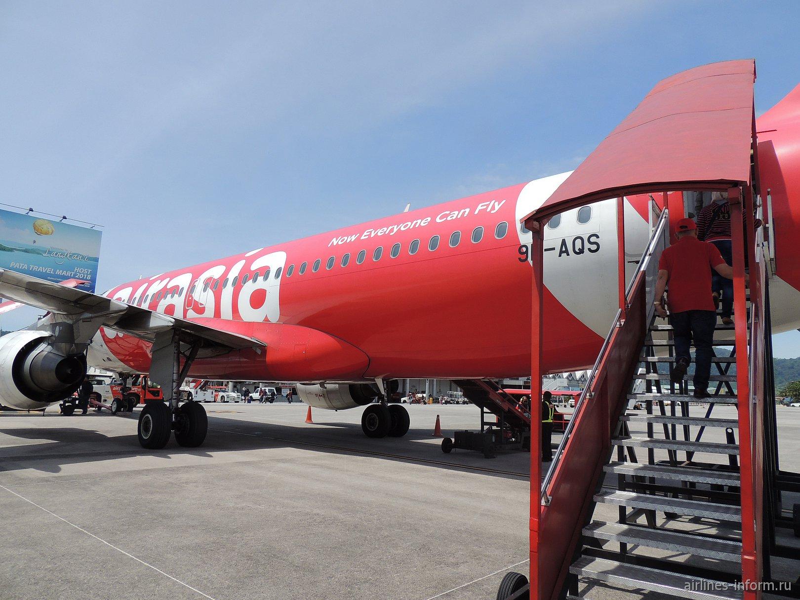 Лангкави – Куала-Лумпур c Air Asia