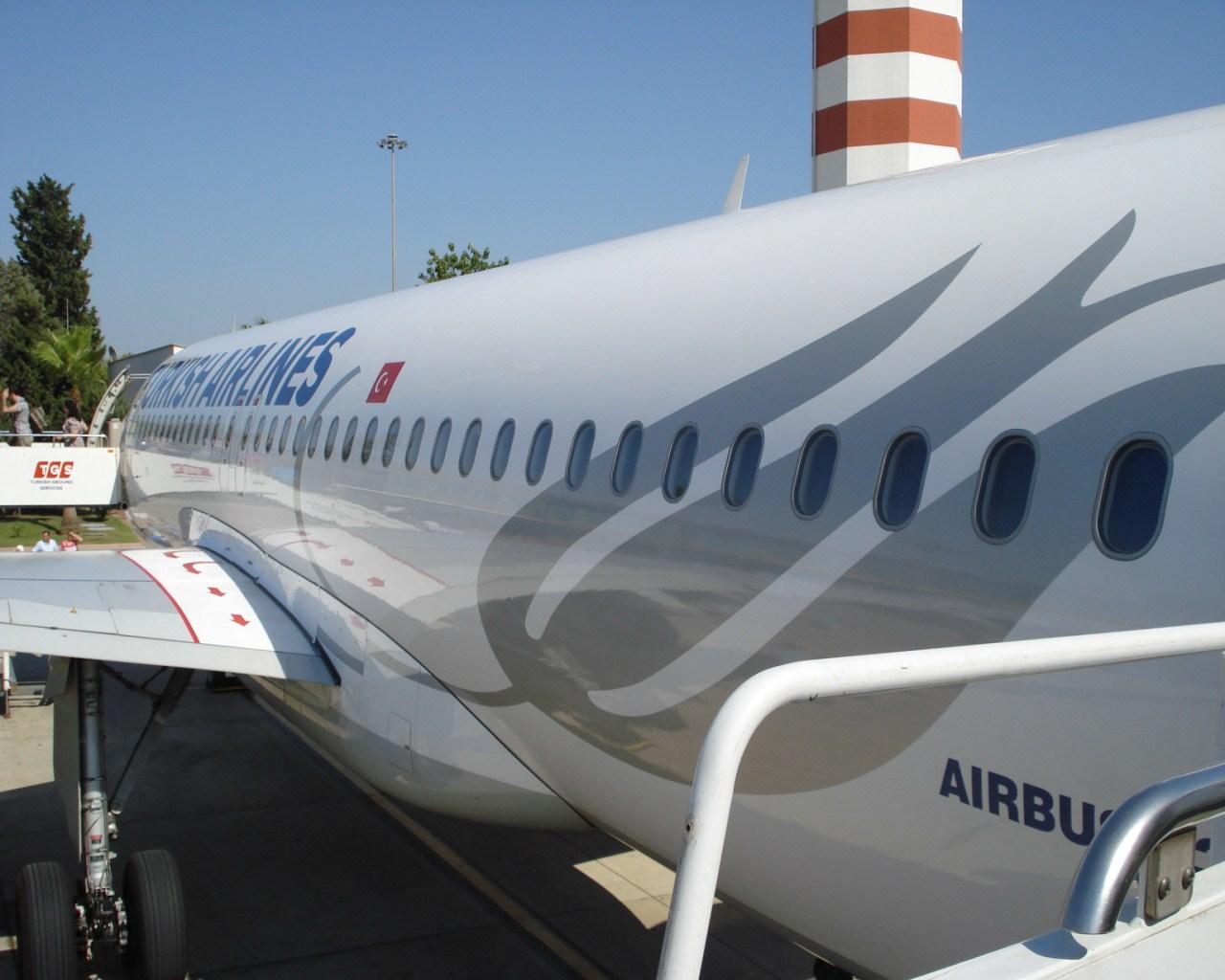 Рейс Стамбул-Адана Турецких авиалиний