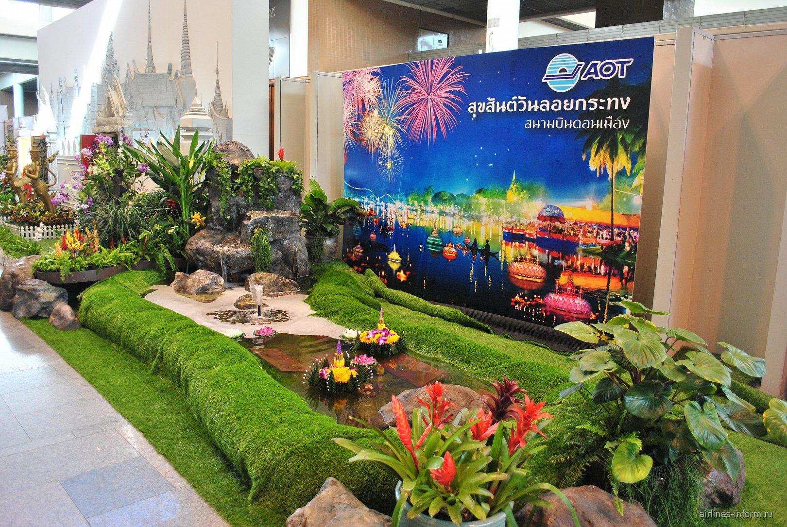 Инсталляция цветочного сада в аэропорту Бангкок Дон Муанг