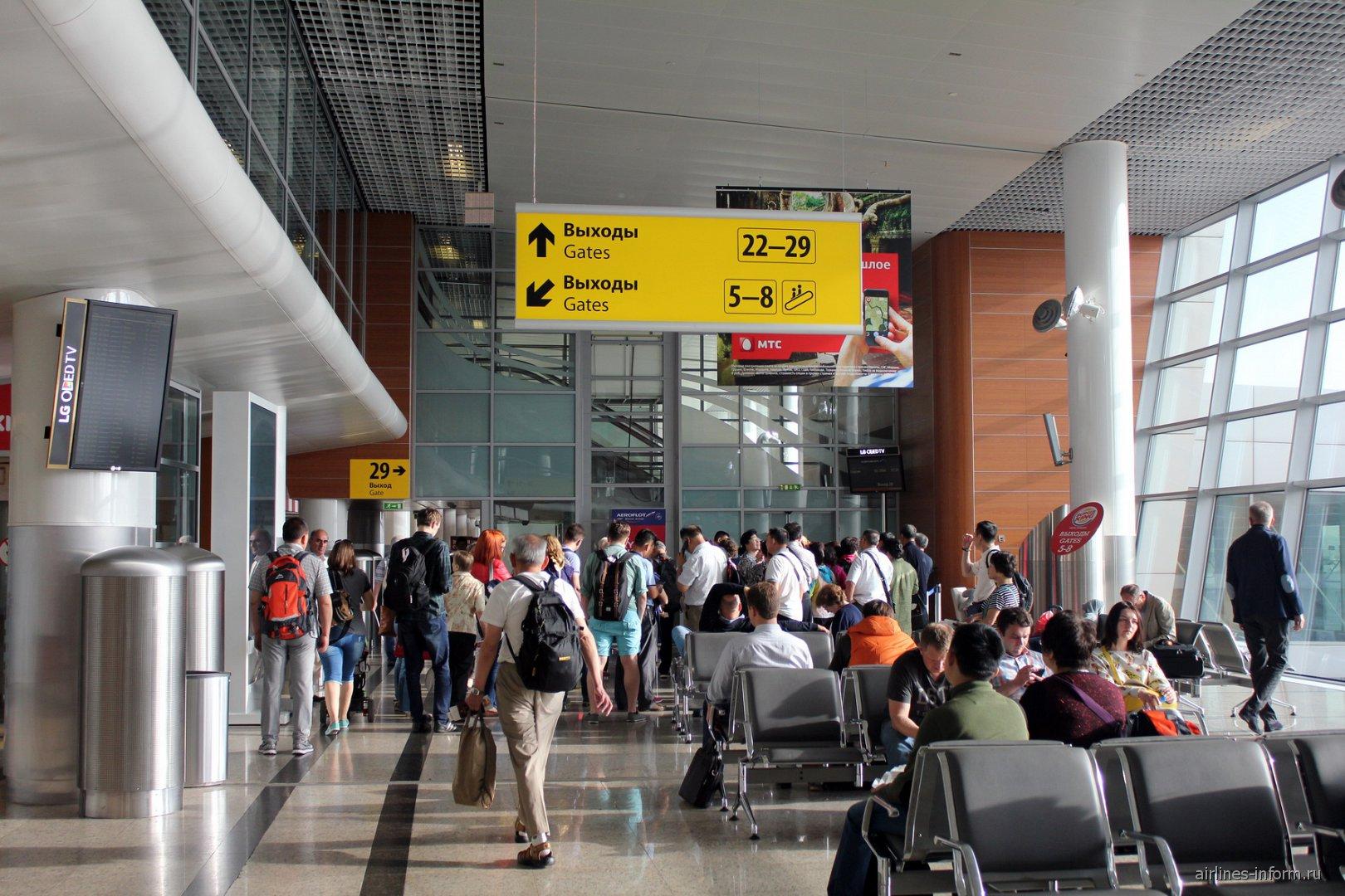 Выход на посадку в терминале D аэропорта Шереметьево