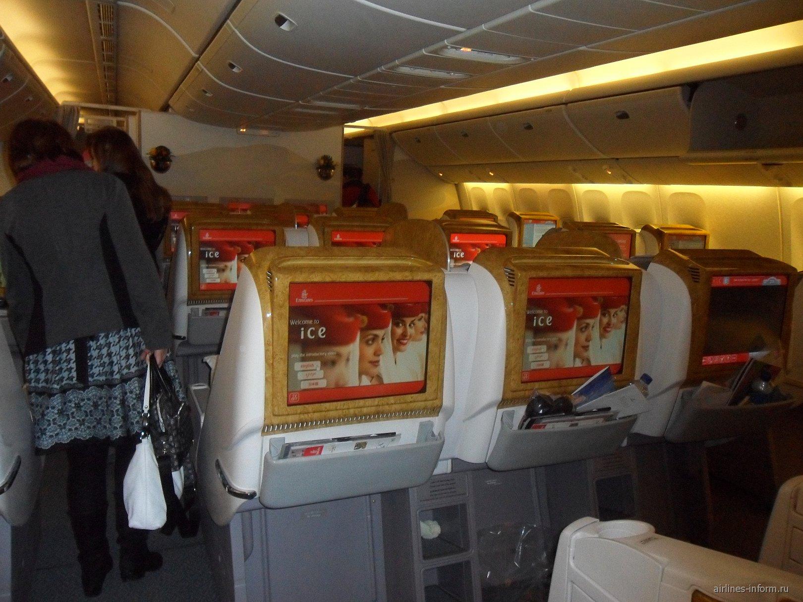 Система развлечений в самолете авиакомпании Emirates