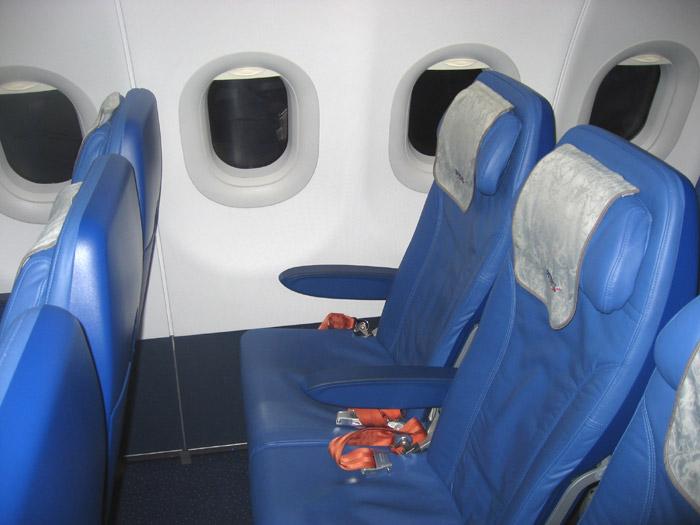 Economy class seats of Aeroflot Airbus A320