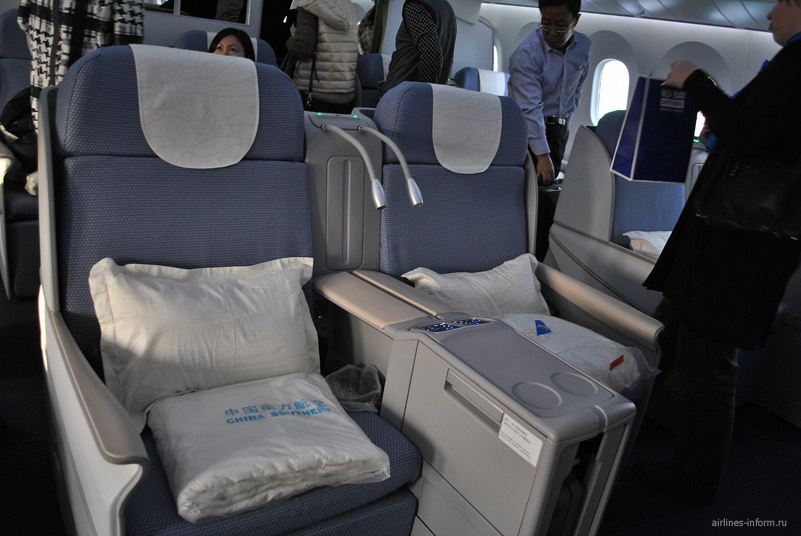 Бизнес-класс в самолете Боинг-787-8 авиакомпании China Southern Airlines