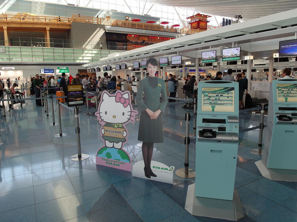 Стойки регистрации на 3-м этаже международного терминала 1 аэропорта Токио Ханеда