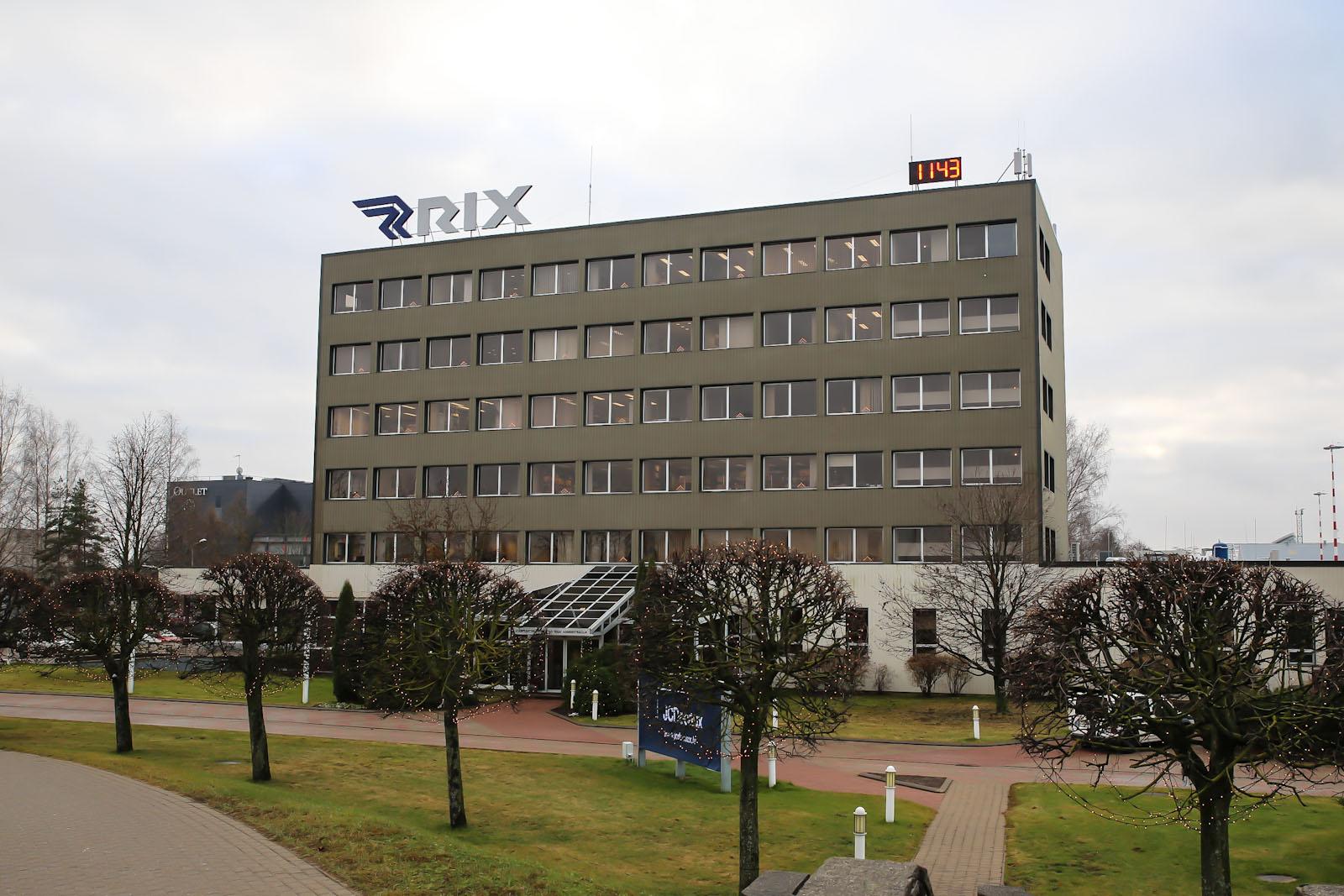 Здание администрации аэропорта Рига