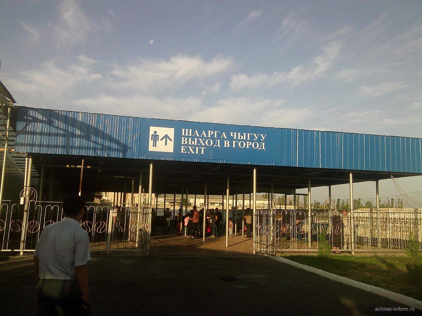 Зал прилёта аэропорта Ош