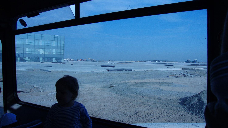 Реконструкция аэропорта Донецк