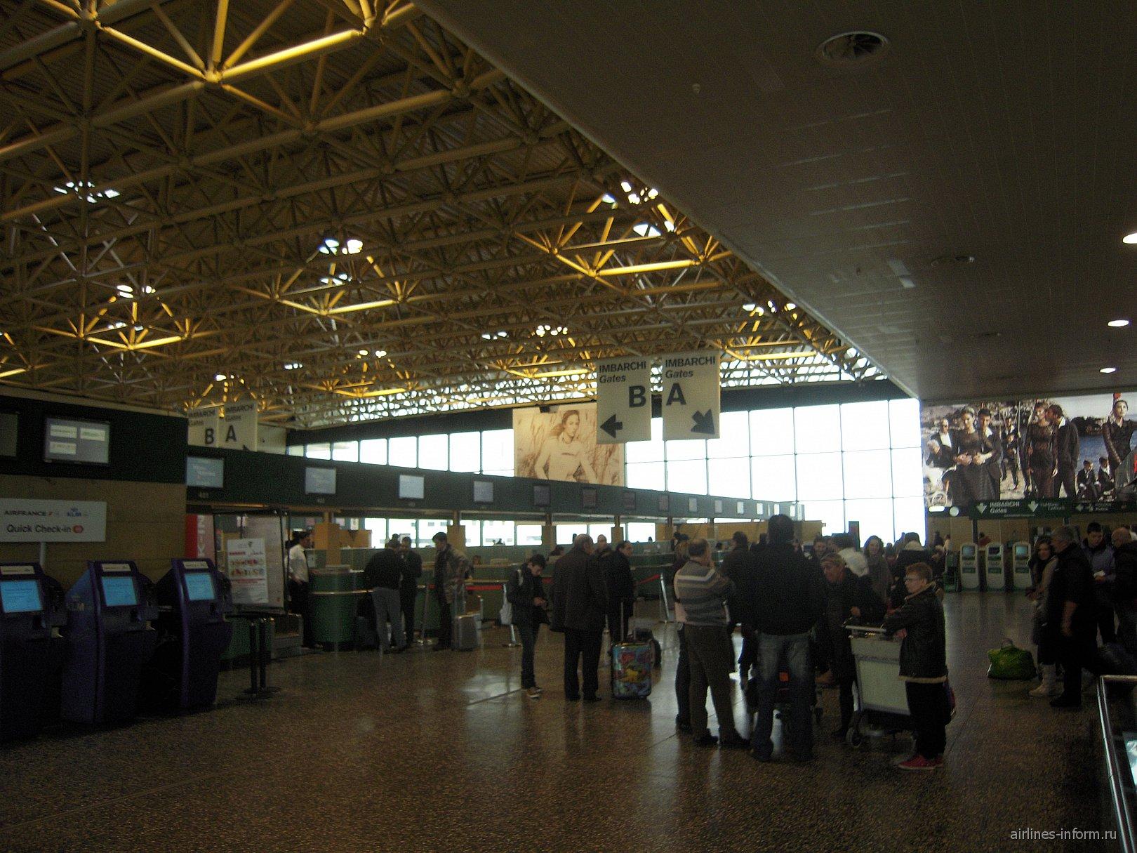 Стойки регистрации в аэропорту Милан Мальпенса