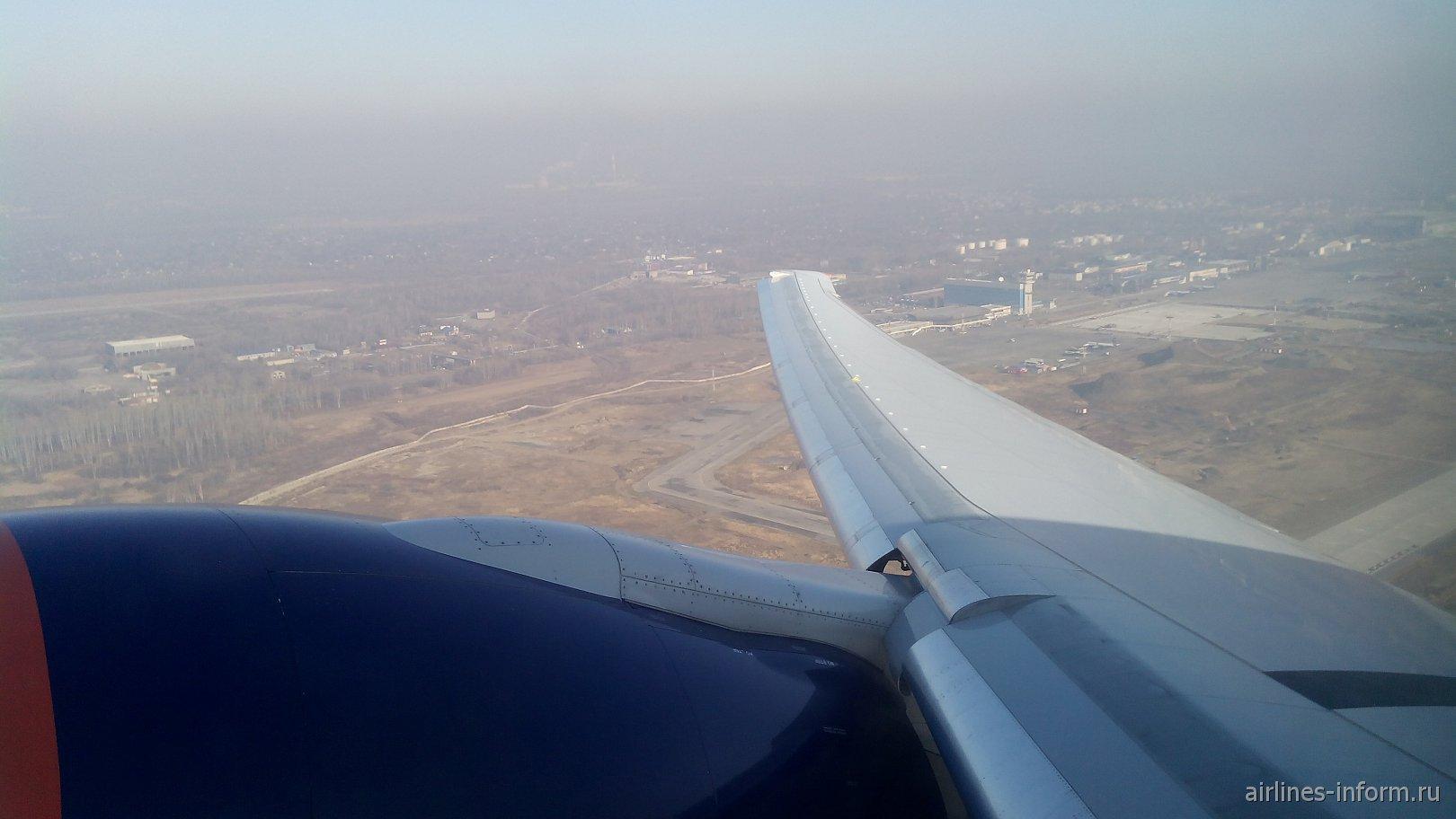 Хабаровск-Москва (SU1711, Аэрофлот), класс комфорт