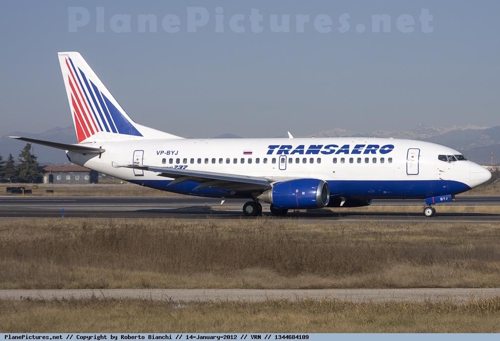 Самолет Боинг-737-500 авиакомпании Трансаэро