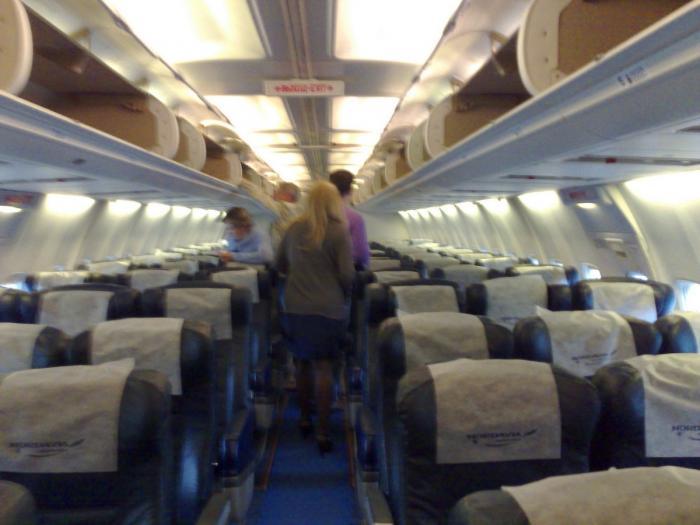 Салона самолета Боинг-737-500 авиакомпании Нордавиа