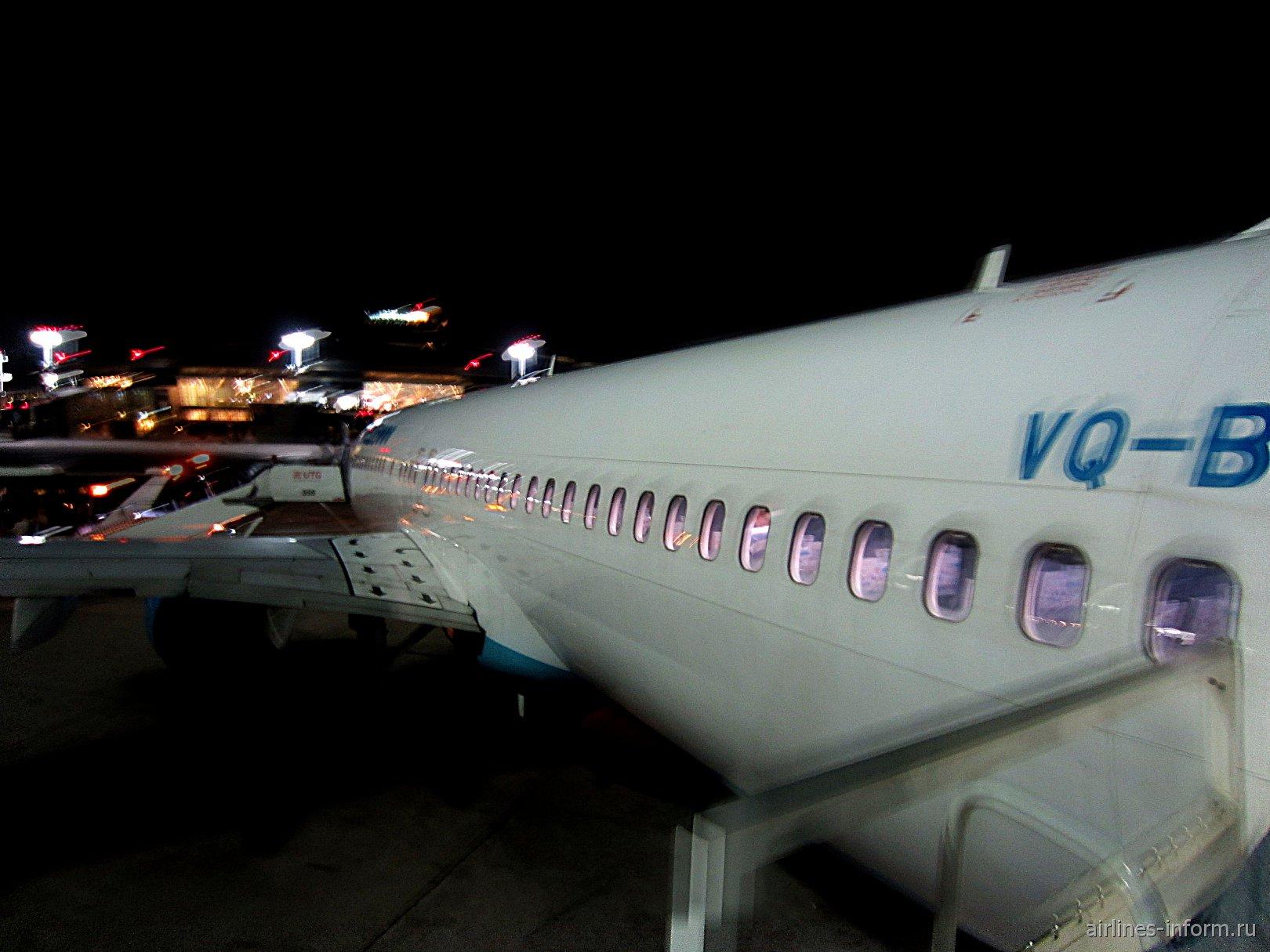 Ночная романтика с Победой (ROV-VKO) на B737-800