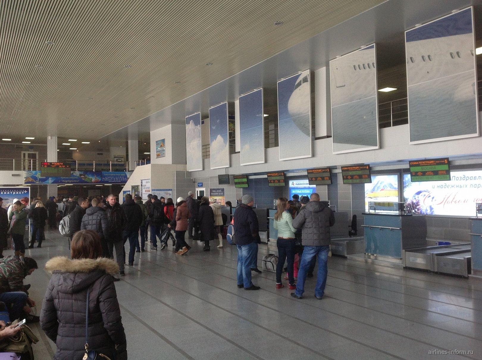 Стойки регистрации в аэропорту Благовещенск Игнатьево
