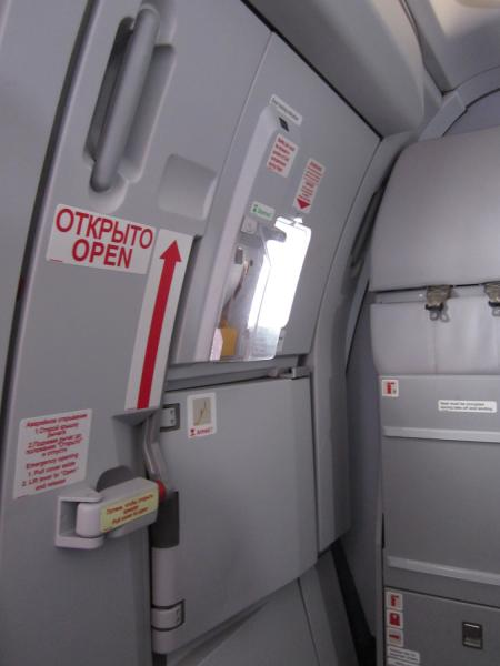 Аварийный выход самолета Airbus A321