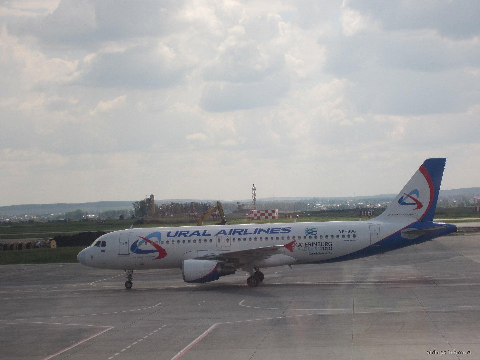 Airbus A320 Уральских авиалиний в аэропорт Кольцово