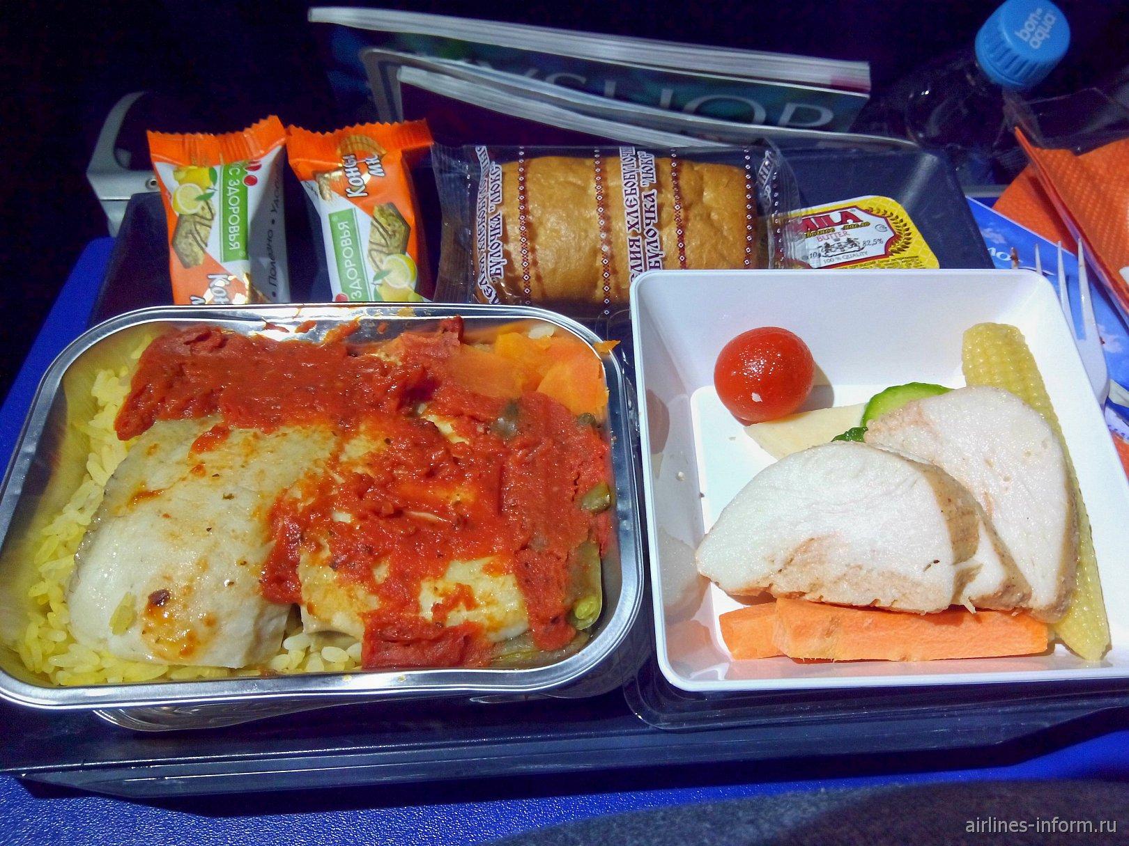 Мусульманское питание на рейсе Аэрофлота Москва-Омск
