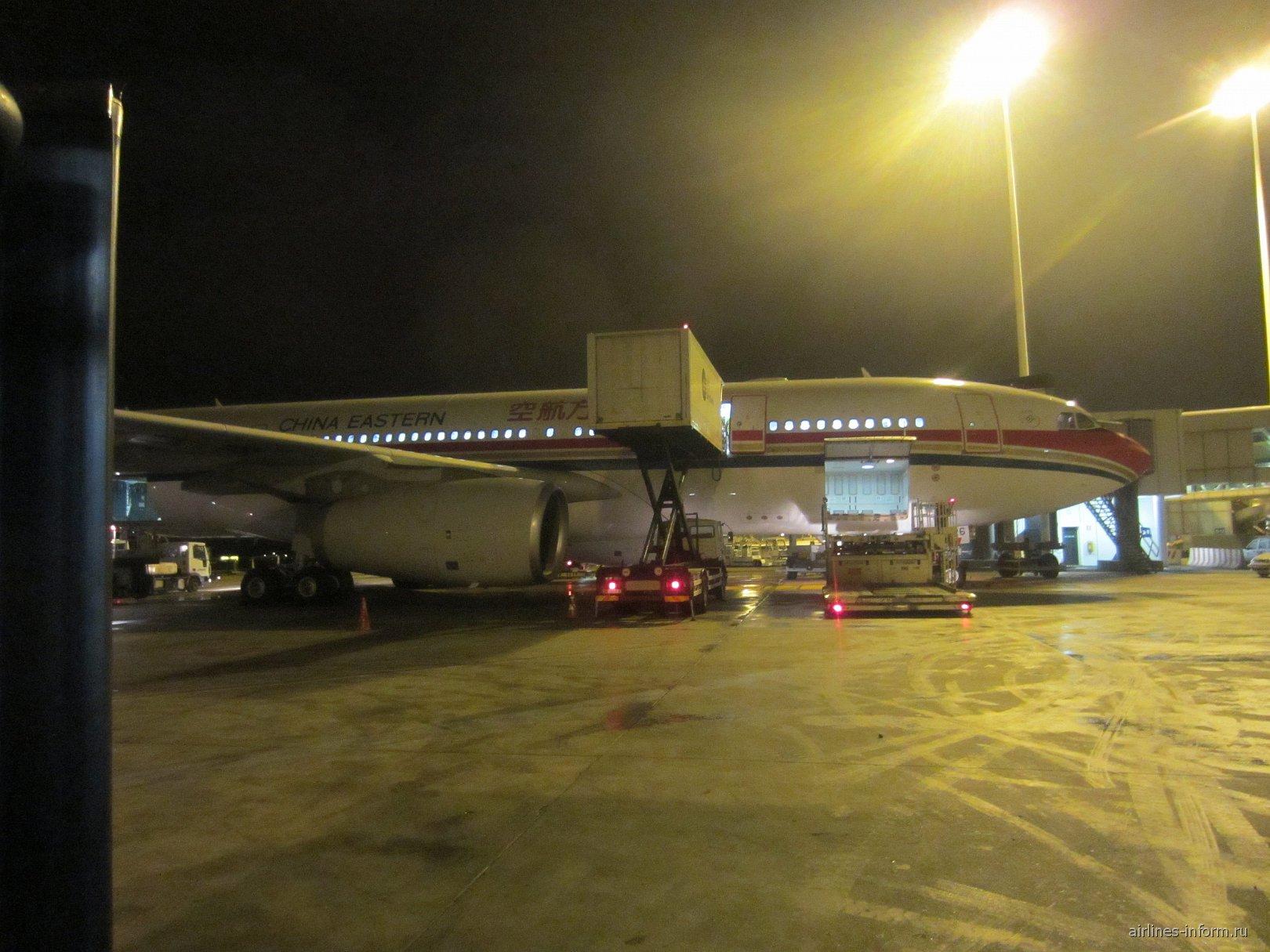 В аэропорту Фьюмичино в Риме