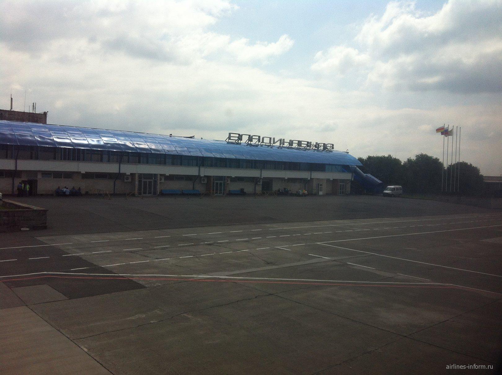 Аэровокзал аэропорта Беслан во Владикавказе