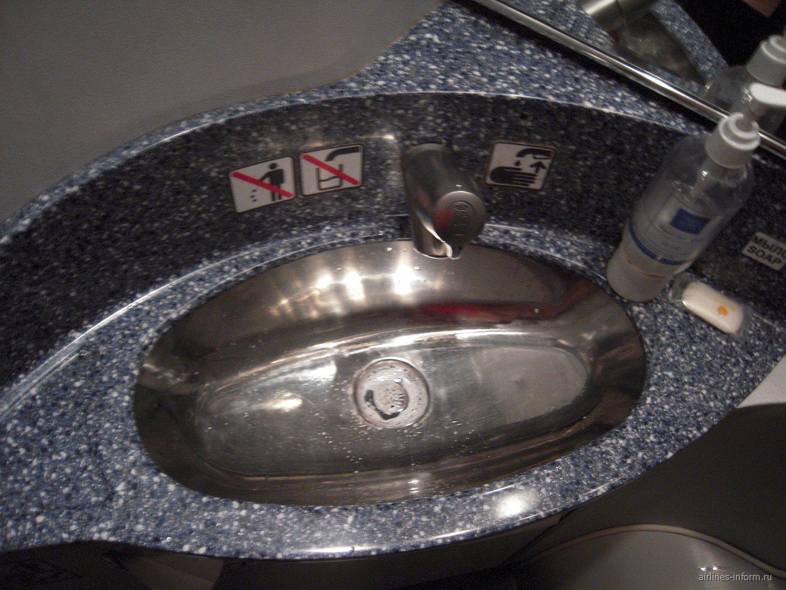 Туалет самолета Ан-148 авиакомпании Россия