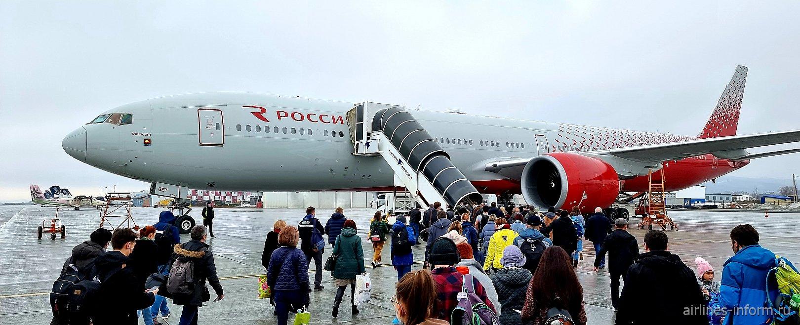 "Южно-Сахалинск (UUS) - Москва (SVO) Boeing 777-300 EI-GET ""Магадан"" а/к Россия (эконом)."