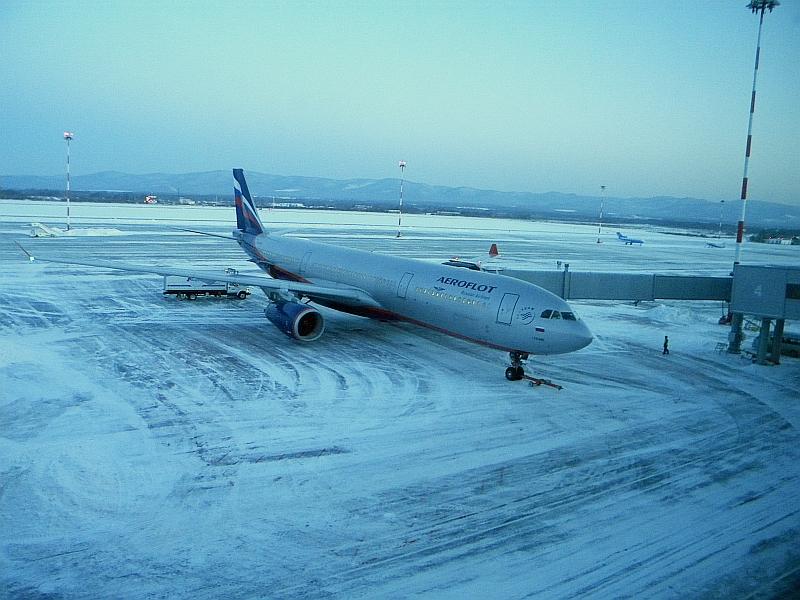 Владивосток - Москва, А-330, Аэрофлот. Стандартный обзор.