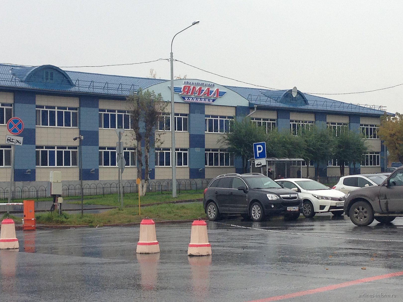 """Офис авиакомпании """"Ямал"""" в аэропорту Тюмень Рощино"""