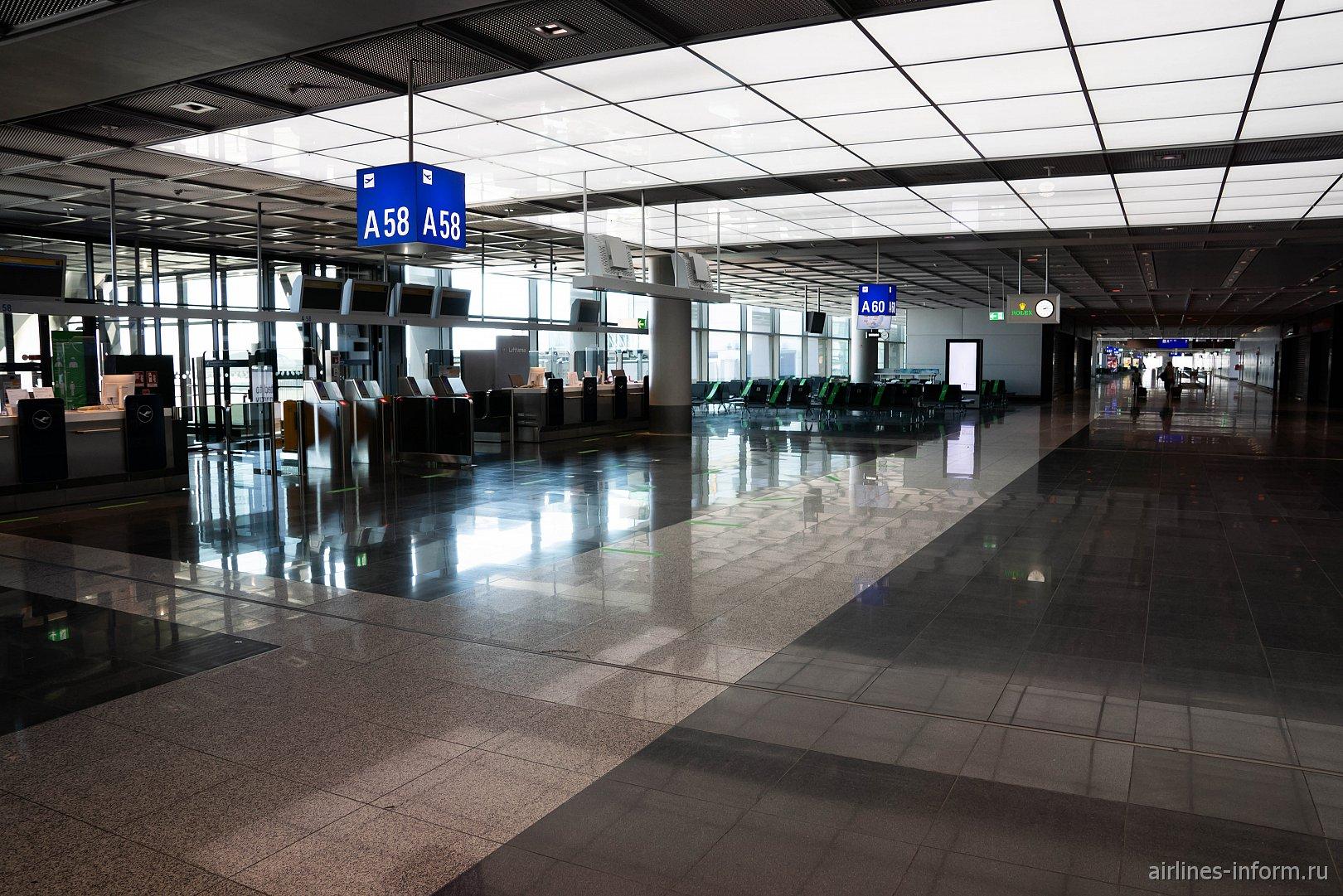 Выход на посадку в терминале 1 аэропорта Франкфурт