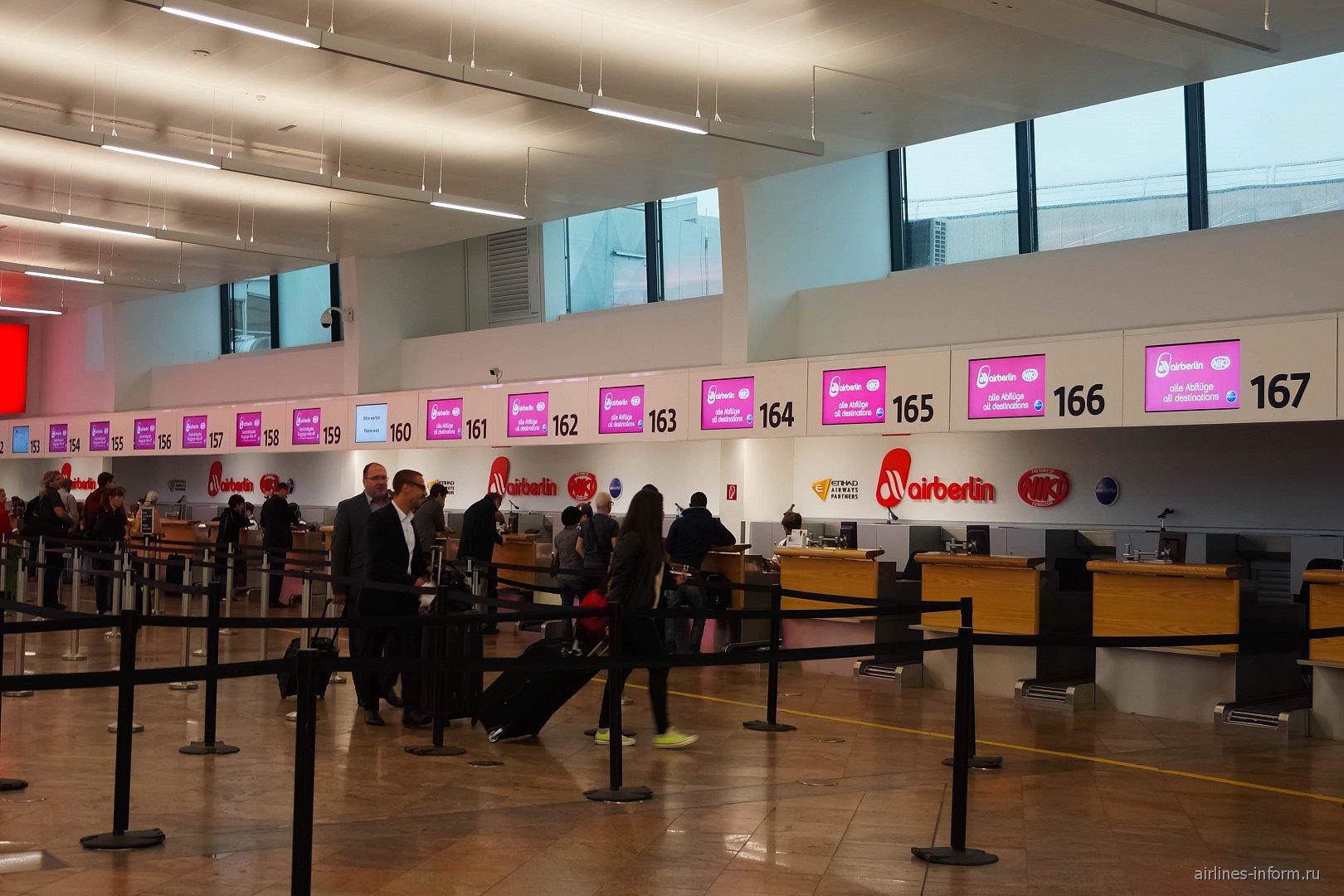 """Стойки регистрации на рейсы """"airberlin"""" в терминале 1 аэропорта Вена Швехат"""