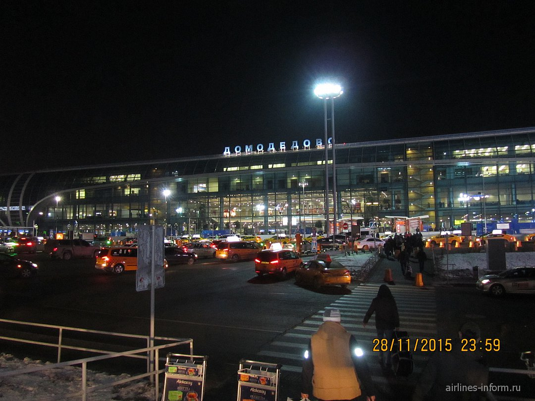 Авиакомпания S7 Airlines Сибирь  официальный сайт