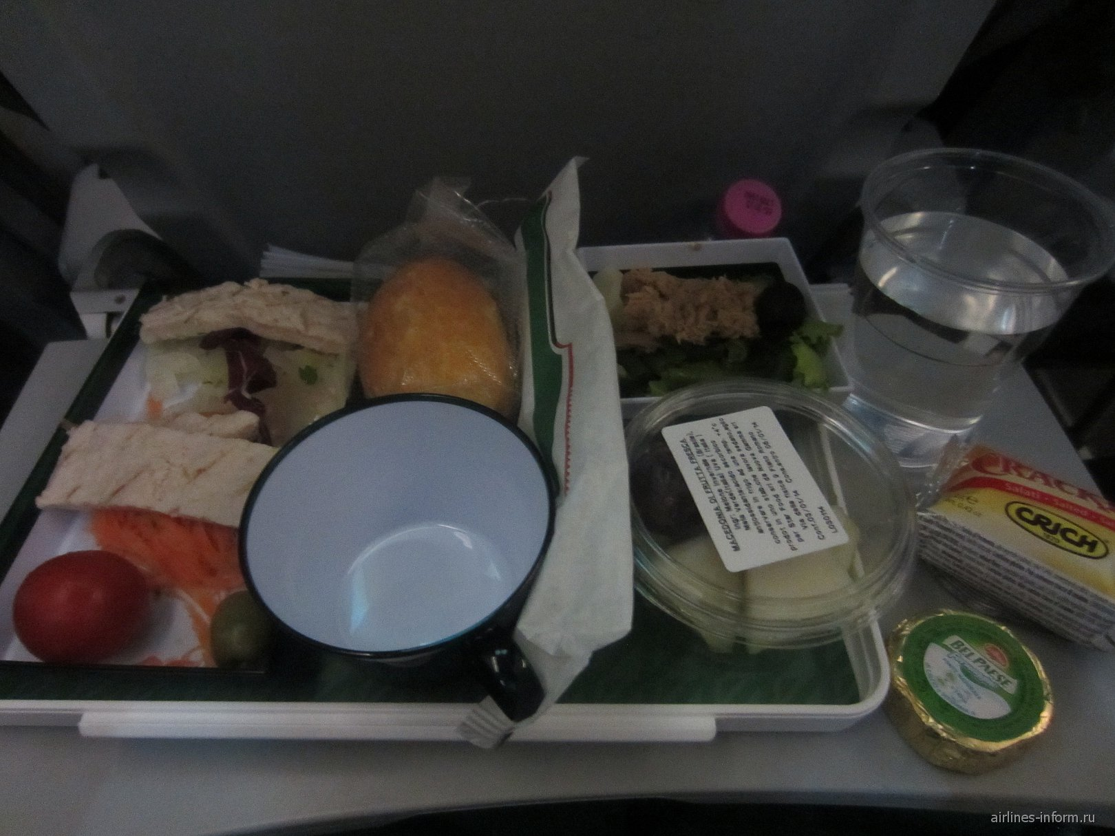 Питание на рейсе Алиталия Рим-Екатеринбург