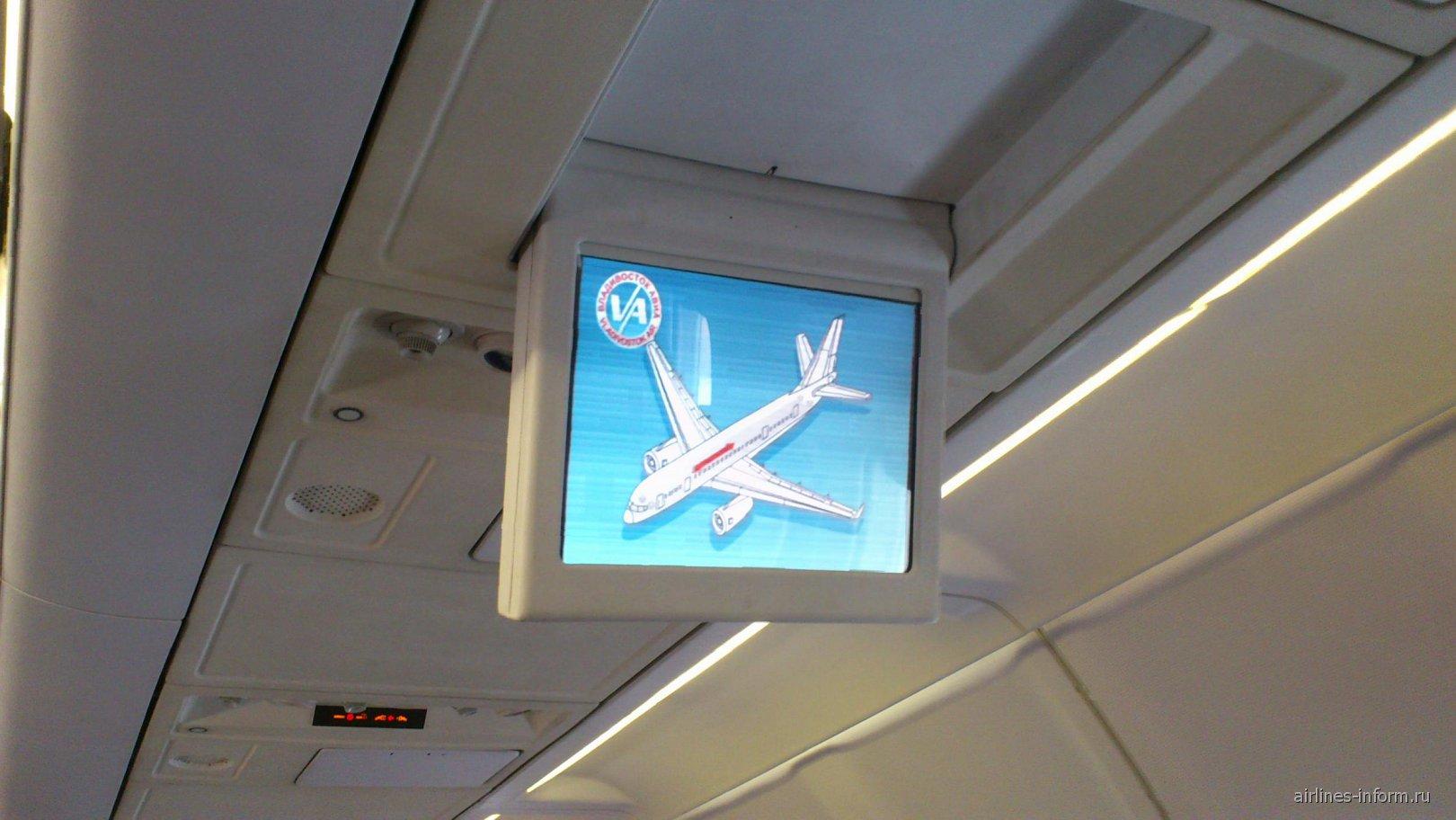 Система развлечений в самолете Ту-204-300 авиакомпании Владивосток Авиа