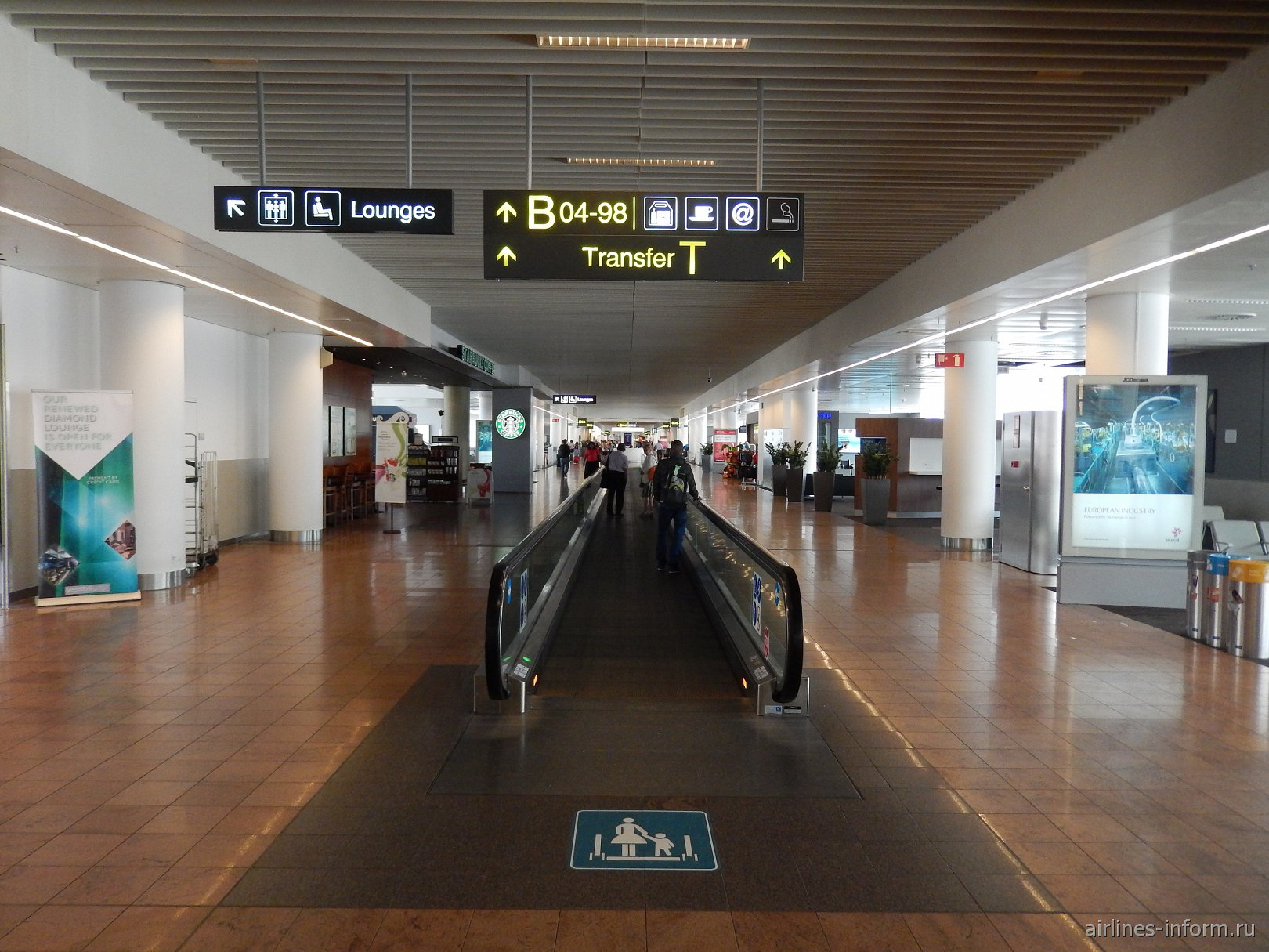 Переход в аэропорту Брюссель