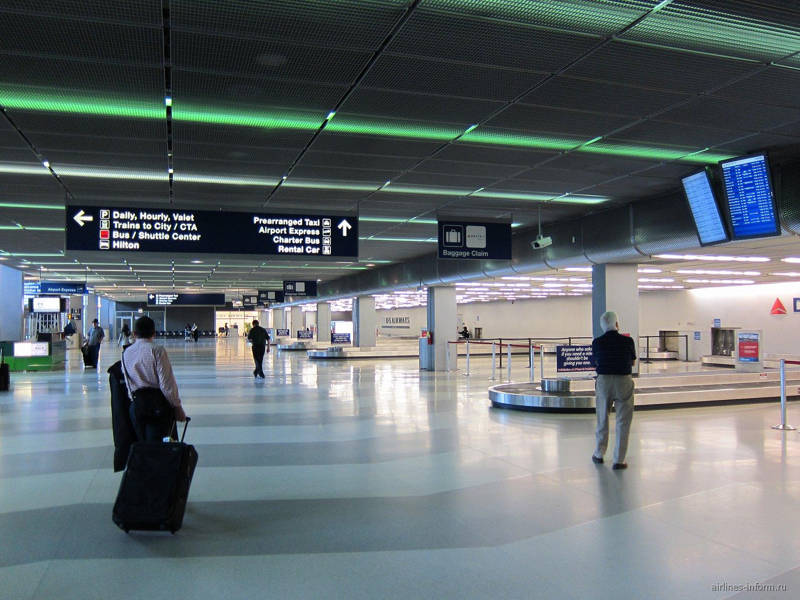 Зал выдачи багажа в терминале 2 аэропорта Чикаго О'Хара