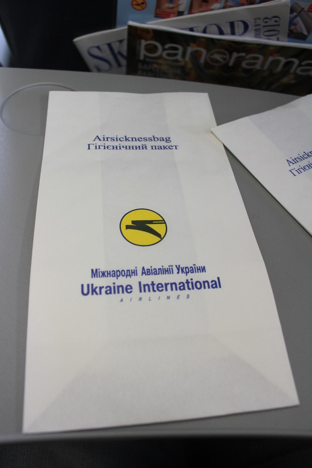 Журнал для пассажиров Международных авиалиний Украины