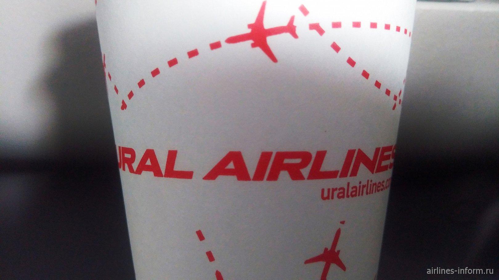 Уральскими авиалиниями из Домодедово в Екатеринбург