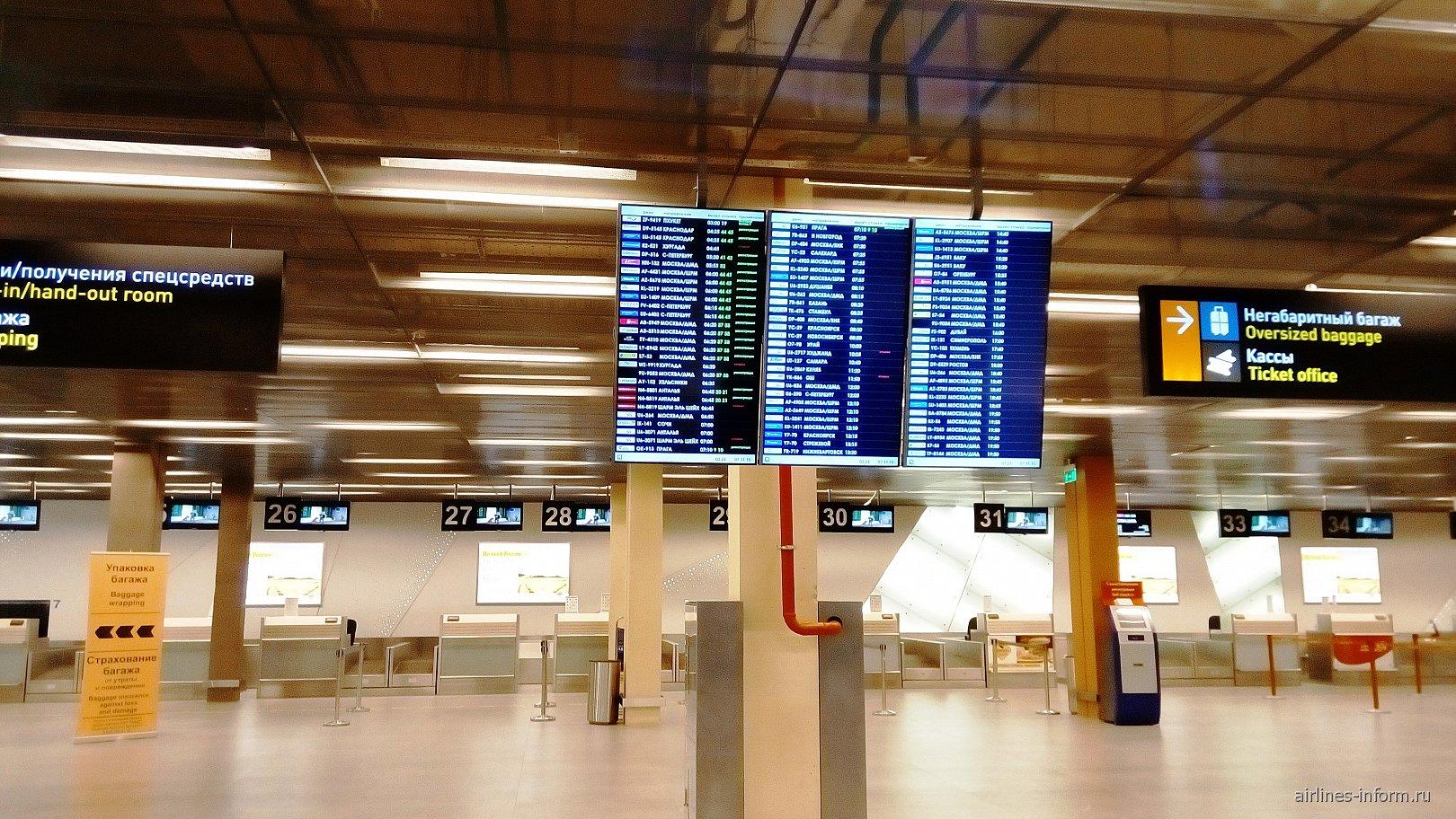 Зона регистрации на внутренние рейсы в аэропорту Екатеринбург Кольцово