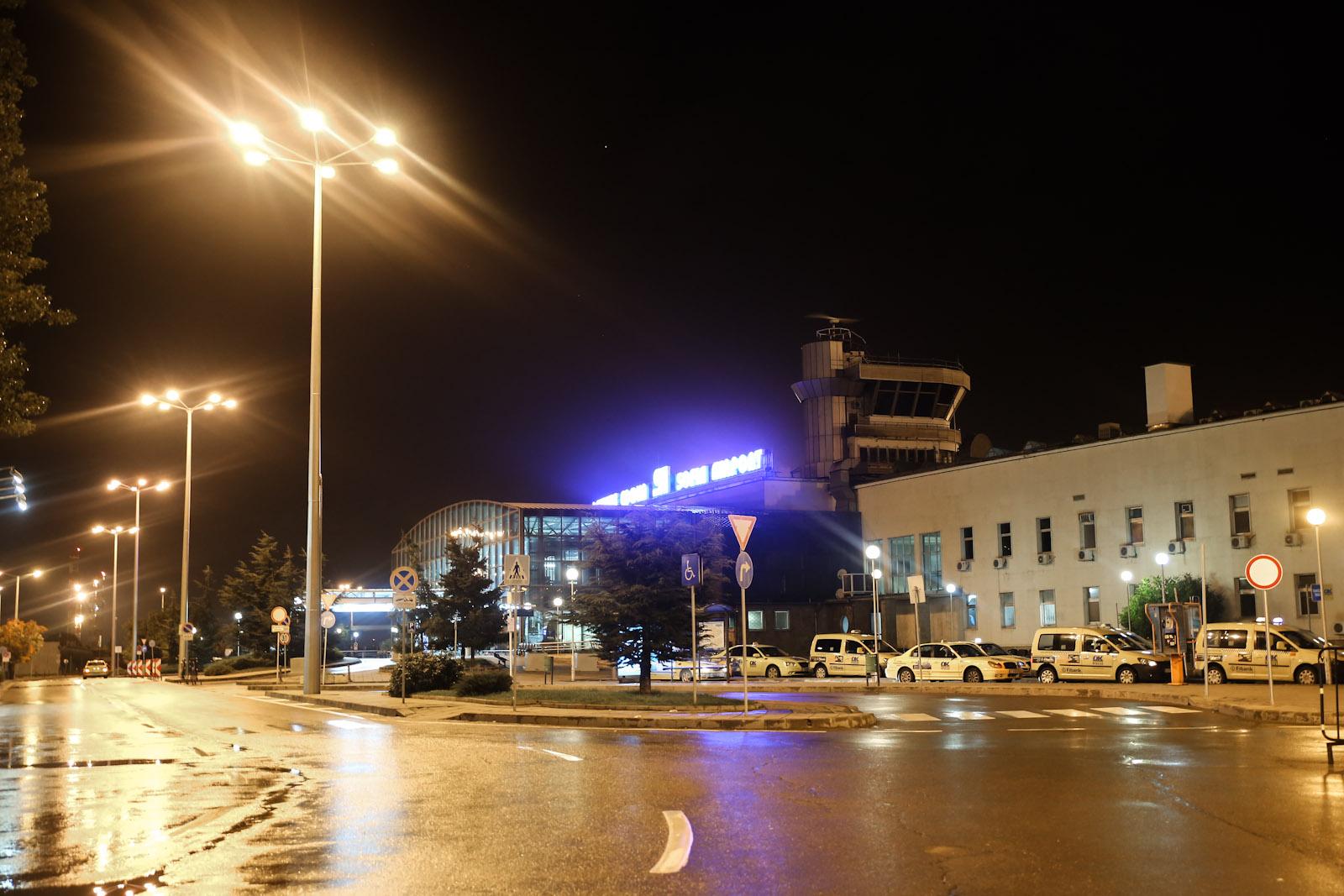 Терминал 1 аэропорта София