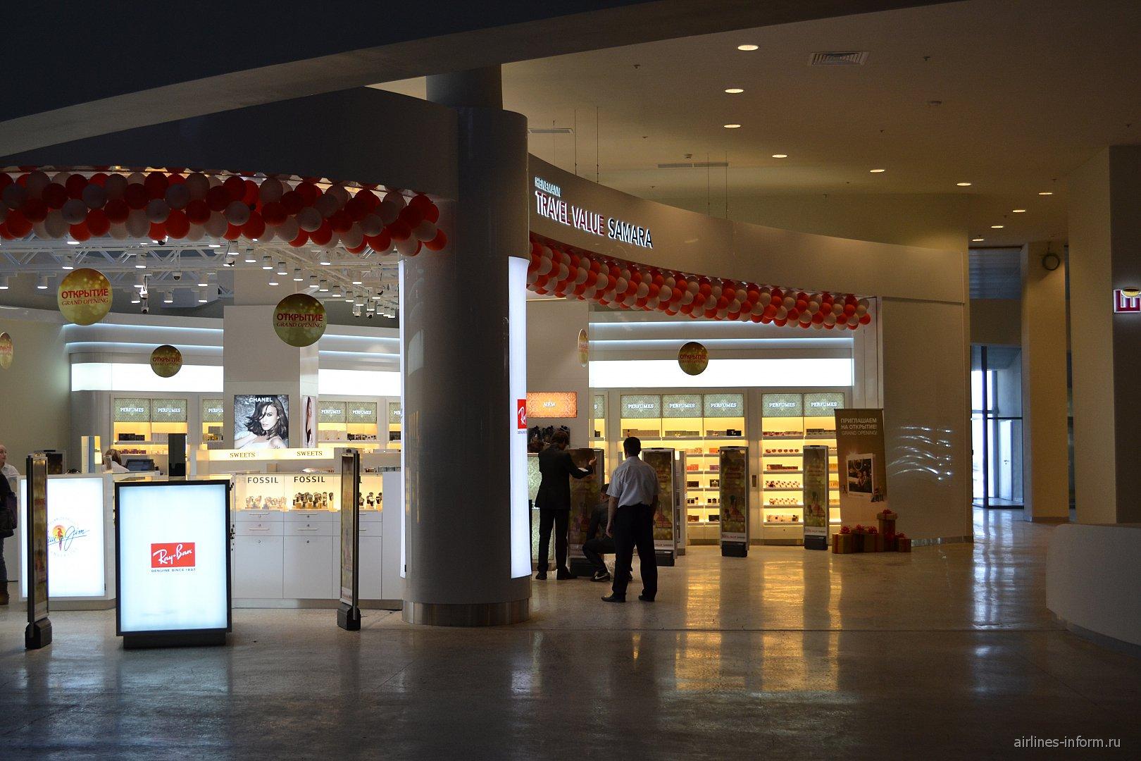 Магазин Duty-Free в Терминале 1 аэропорта Самара Курумоч