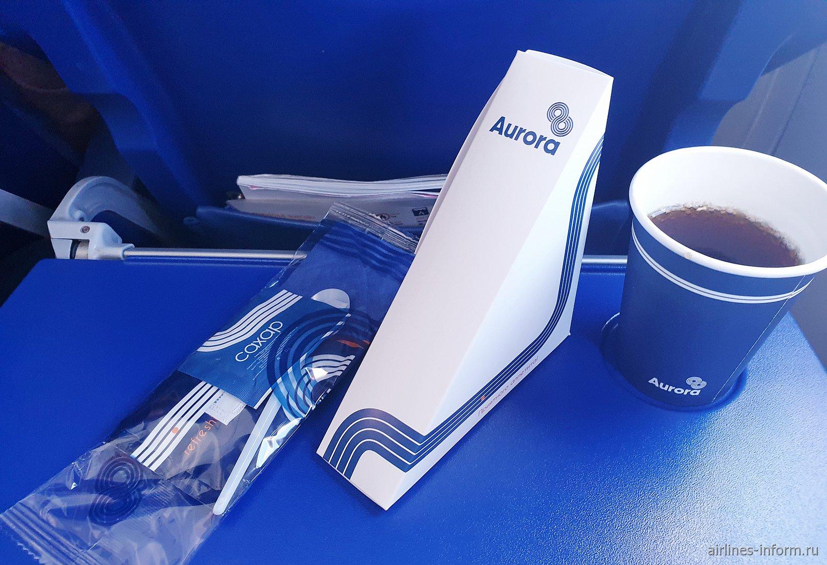 """Бортпитание на рейсе Южно-Сахалинск-Хабаровск авиакомпании """"Аврора"""""""