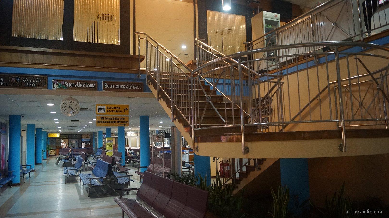 В чистой зоне Международного аэропорта Сейшельских островов