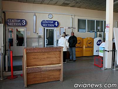 Lviv airport