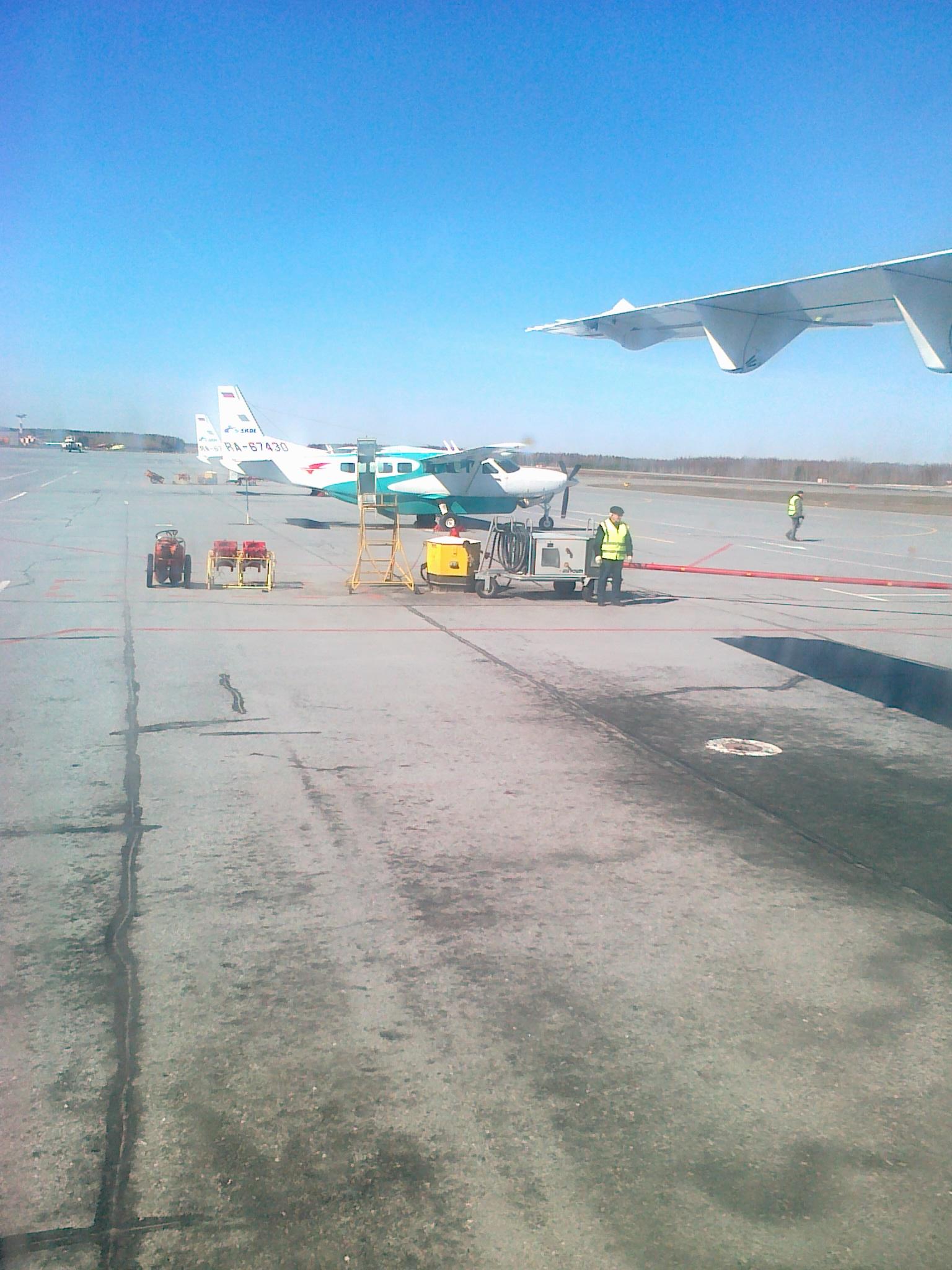 В аэропорту Ханты-Манскийска
